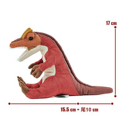 リアル恐竜ぬいぐるみ おすわりシリーズ アロサウルス (新) サイズ