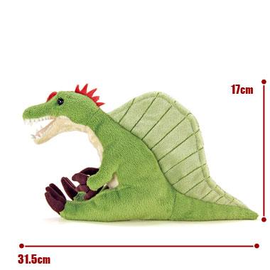 リアル恐竜ぬいぐるみ おすわりシリーズ スピノサウルス サイズ