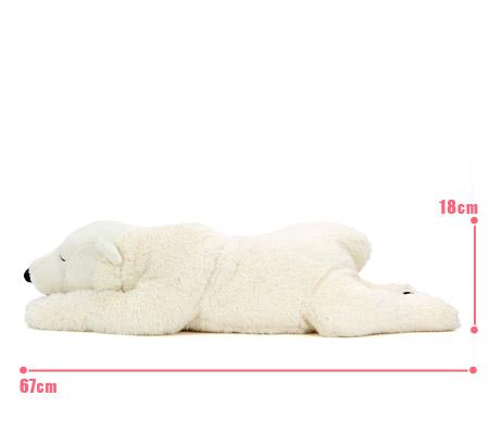 リアル動物ぬいぐるみ おやすみシリーズ ホッキョクグマ スリーピング L サイズ