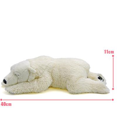 リアル動物ぬいぐるみ おやすみシリーズ ホッキョクグマ スリーピング 親 サイズ