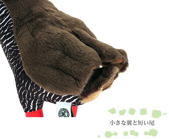 リアル 動物 生物 ぬいぐるみ やんばるの生物 ヤンバルクイナ 親 小さな翼と短い尾