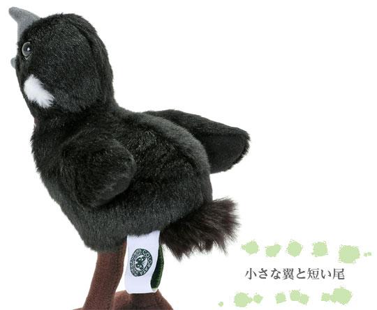 リアル 動物 生物 ぬいぐるみ やんばるの生物 ヤンバルクイナ ヒナ 小さな翼と短い尾