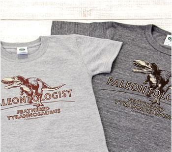 ミュージアムデザイン Tシャツ 羽毛ティラノサウルス