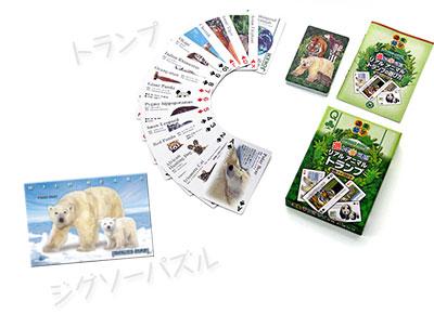 カロラータ クマのグッズ ジグソーパズル