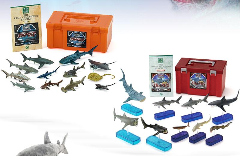 カロラータ人気のサメ グッズ〜立体図鑑フィギュアボックス