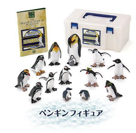 ペンギン グッズ〜フィギュア