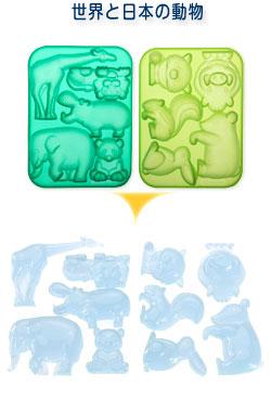 アニマルアイストレー 世界と日本の動物