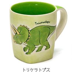 アニマル マグカップ トリケラトプス