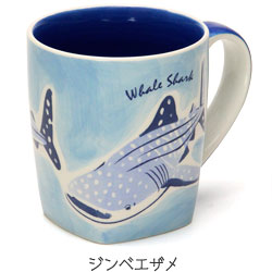 アニマル マグカップ ジンベエザメ