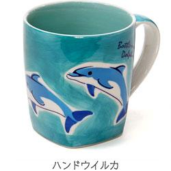 アニマル マグカップ ハンドウイルカ
