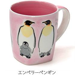 アニマル マグカップ エンペラーペンギン