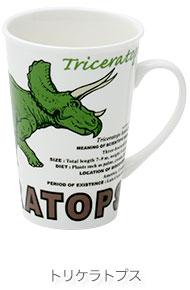 サイエンスマグ トリケラトプス
