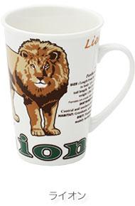 サイエンスマグ ライオン