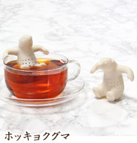 アニマル 茶こし ホッキョクグマ