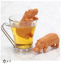 アニマル 茶こし カバ