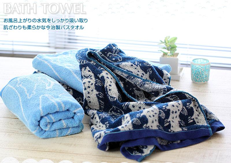 お風呂上がりの水気をしっかり吸い取り肌ざわりも柔らかな今治製バスタオル