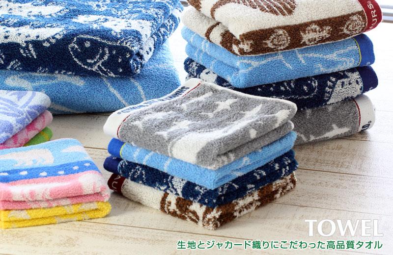 生地とジャガード織にこだわった高品質タオル