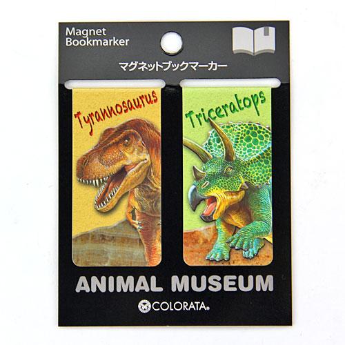 マグネットブックマーカー ティラノサウルス&トリケラトプス