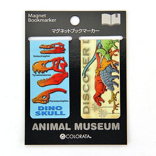 マグネットブックマーカー 恐竜頭骨&白亜紀恐竜
