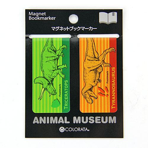 マグネットブックマーカー トリケラトプス&ティラノサウルス足跡