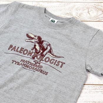 Tシャツ 羽毛ティラノサウルス グレー 子供サイズ